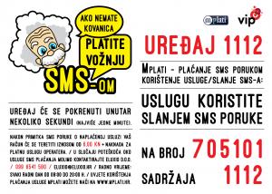 ELUXIO SMS sticker
